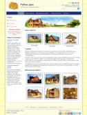 Сайт - изготовление и продажа срубов